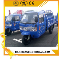 good price 3 wheel vehicle cargo tricycle truck for sale