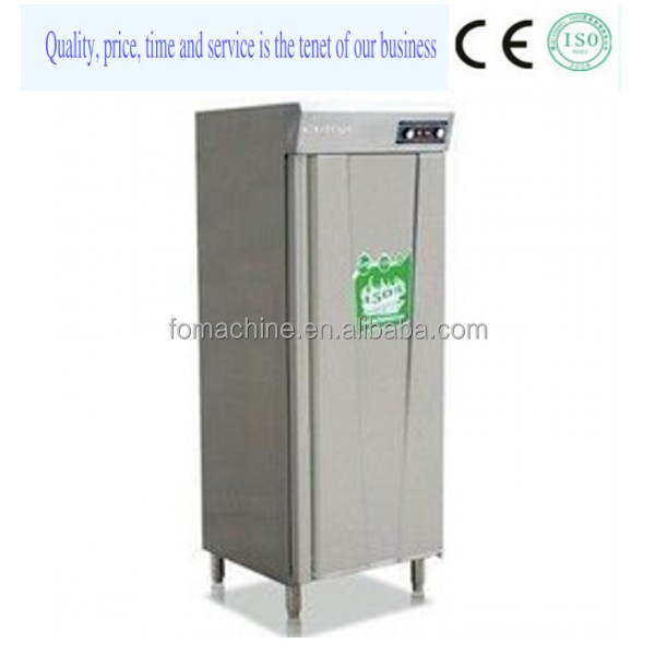 stainless steel shoe sterilizer
