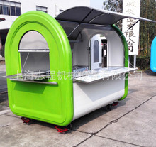 blue mobile kiosk trailer cabin food truck mobile food cart cafe kiosk car shanghai