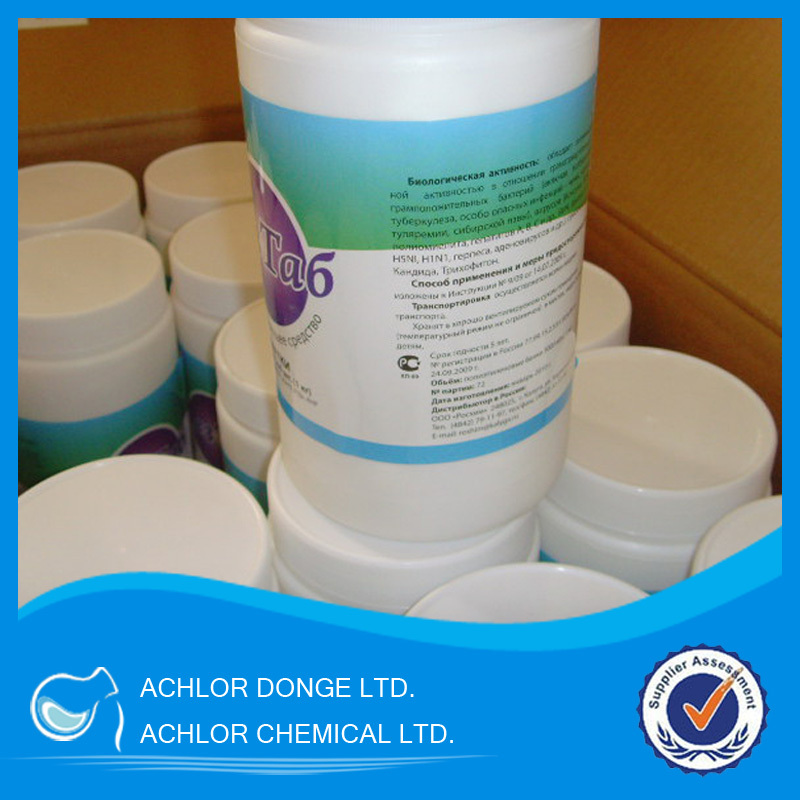 Water Treatment Chemicals Swimming Pool Chlorine Tablets Granular Powder Buy Tcca 90 Tcca