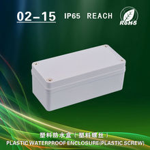 ABS plastic waterproof housing for electronic