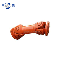 SWC - WF Without Telescopic Flange Universal Joint Coupling
