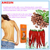 /product-gs/amesin-coffee-chilli-hip-massage-cream-big-buttocks-enlargement-beauty-cream-60348220208.html