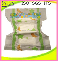 2016 hot sell free adult baby diaper sample nappy bag