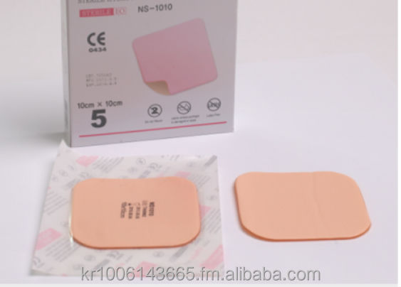 Hydrocolloid Dressing - Neo ST