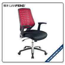 Ventilated European style ergonomic office mesh chair for commerce
