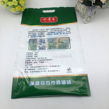food grade custom printing plastic bag packing rice