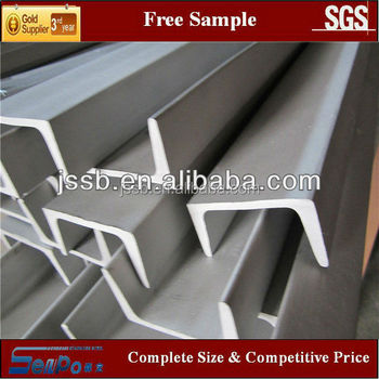 Free Sample hot rolled and pickled stainless steel 304 U Channel price