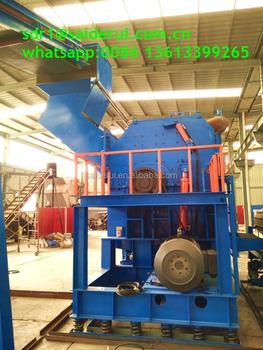 Scrap electric motor metal recycling machine view scrap for Electric motor recycling machine
