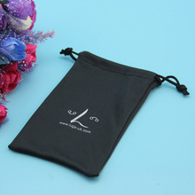 Small Microfiber Drawstring Pouch Bag