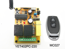 315/433 mhz wireless rf transmitter