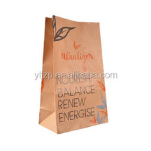 FDA New Arrived wholesale recycle handmade no handle brown strong plain Grocery kraft paper bag