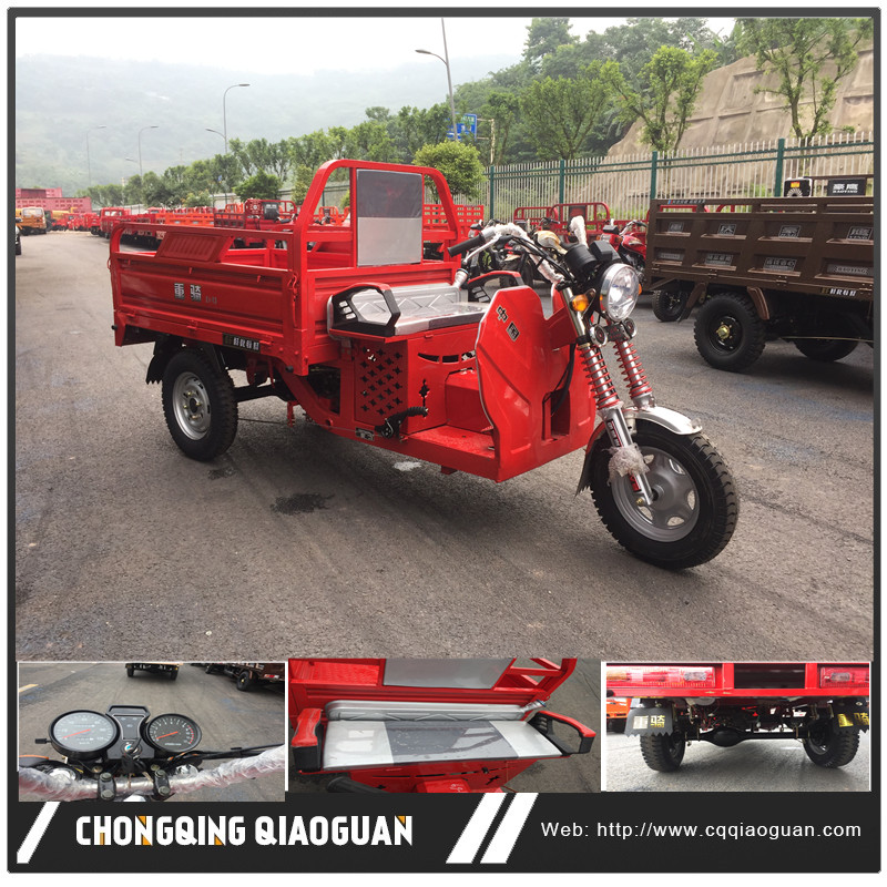 2017 wholesale sale price 150cc ZONGSHEN engine three wheel motorcycle