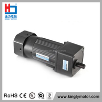 Long life Single Phase 0.37Kw 220V Ac Motor For Automatic Door