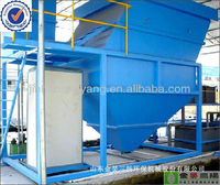 MGS type high efficiency quickly clarifier
