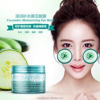 Bioaqua cucumber natural eye care eye mask