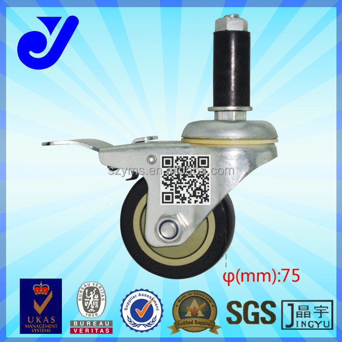 JY-305|3 inch braking caster|Inserted rod trundle|360 degree rotatable caster