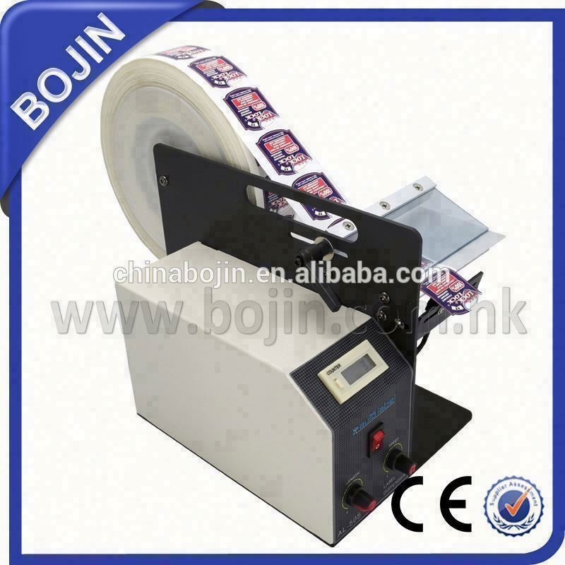 Best New arrival a4 labels dispenser