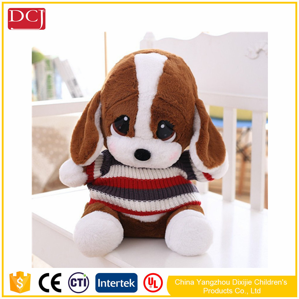 Anime doll sex plush animal dog toys for sales