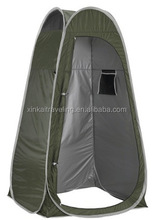 Foldable camping / beach shower tent portable changing shelter