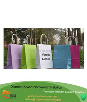 White Craft Shopping Paper Bags Tote Carrier Bag LOGO Customized