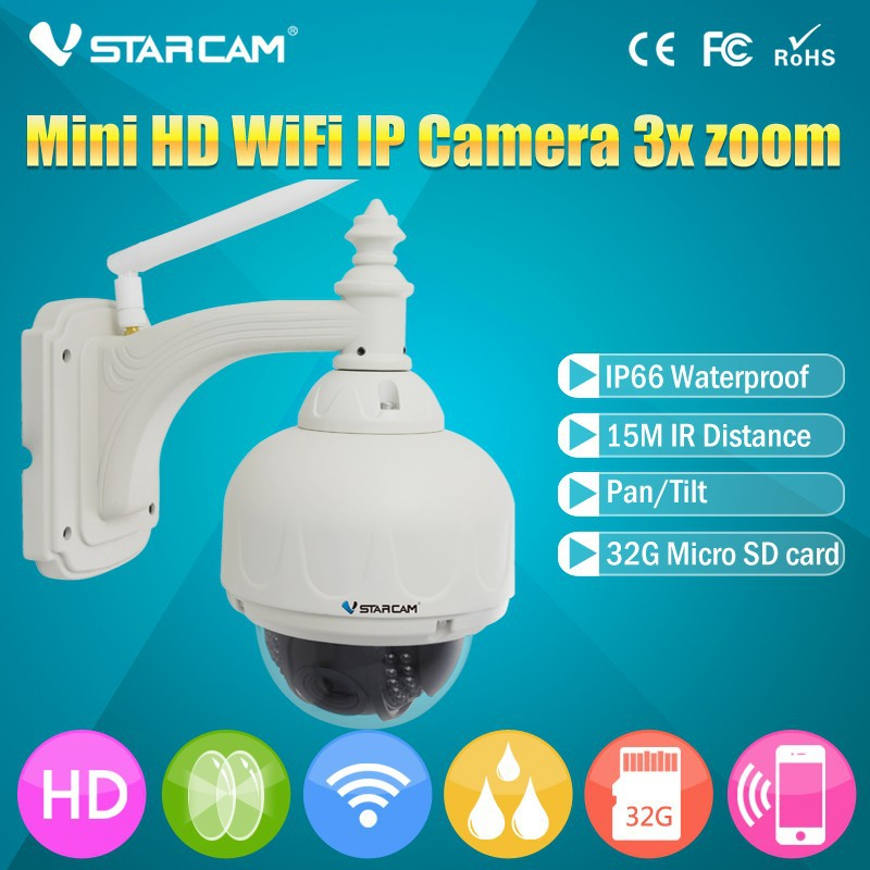 VStarcam IP66 T7833WIP-X3 hd 3x optical zoom ptz outdoor ip camera pan tilt wireless wifi ip camera outdoor