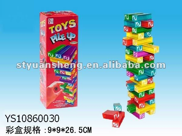 Education Pile Up Toy Stacking block game