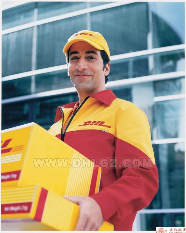 International DHL express shipping include customs clearance service from China to Indonesia