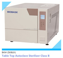 Hot Sale 2000L Large Capacity Laboratory Medical Horizontal Autoclave Sterilizer with CE certified