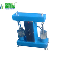 High Speed Cutter Machine Paint Disperser