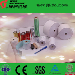 Fully Automatic 2 Ply/Two Rolls Thermal FAX ATM POS Medical Report Paper Roll Slitting and Rewinding Machine