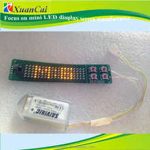 2017 hot sales programmable minimum size LED message display with rechargeable waterproof battery for children shoes