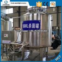 Fresh Milk Pasteurization Machine for Sale