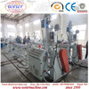 Single screw extruder PVC edge band production line plastic extrusion line PVC extruding making machine