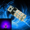 30SMD 5050 Turn Signal Corner Light T20 7440 7443 Car Reverse Brake LED Light Pink White Green Red Yellow Color