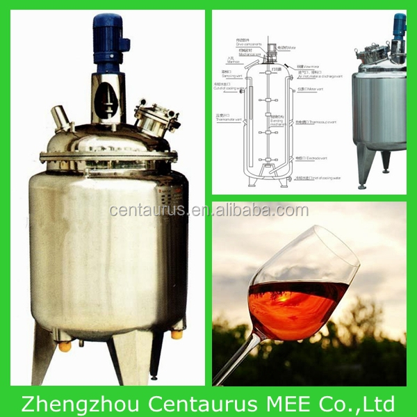 Hot sale stainless steel mash tun beer with fast delivery