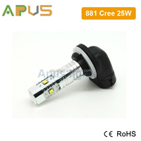 Hot sale strong bright 25W 450LM 881 car led light bulbs