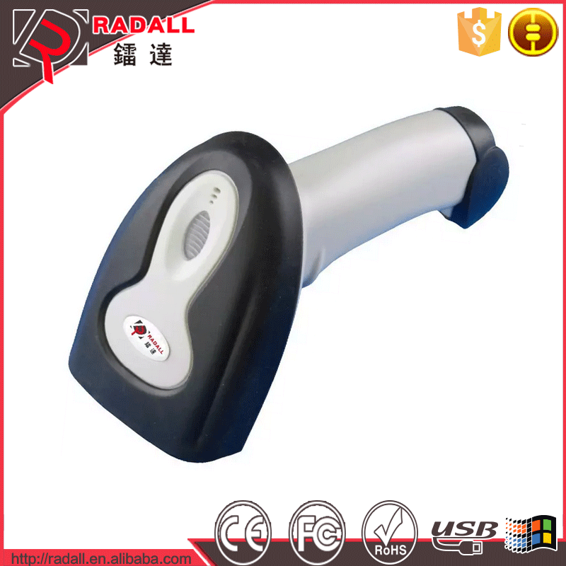 RD-2016 Automatic /Manual Wired Laser Barcode Scanner With Holder