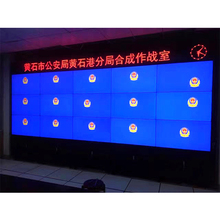 Shenzhen factory 55 Inch best tv for video wall software