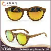 China Wholesale High Quality Fashion Bifocal Sunglasses