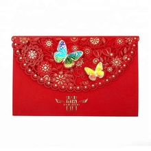 Chinese Wedding Style Designs China Invitation Letter Card