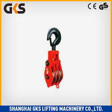High Quality Single/Triple 1-10 wheel lifting chain pulley block Snatch Pulley Block