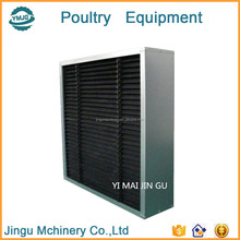JINGU Series Light Trap/ light trap for poultry fan/air trap