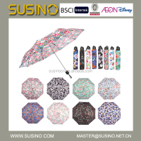 Susino 3 Fold Manual Open Printed Umbrella