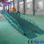 mobile loading yard ramp for sale
