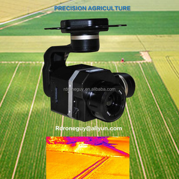 P640 B TAU2 Module technology CCTV thermal camera thermal gimbal camera fit drone FLIR infrared thermal camera