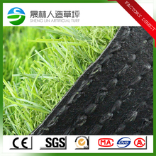 beautiful landscape natural garden carpet turf/grass