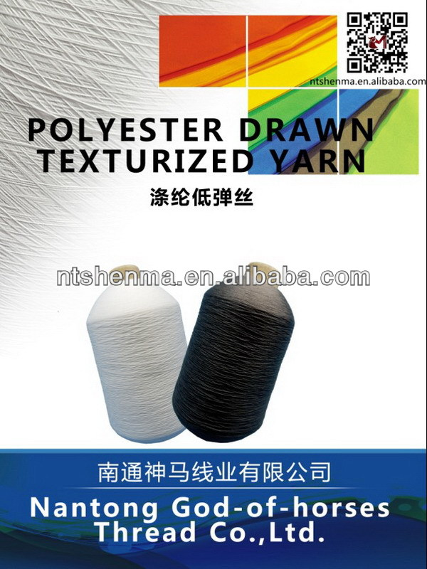 Best quality hot-sale polyester yarn dty 150d yarn dyed