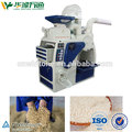 small scale complete rice mill plant