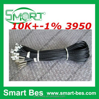 Smart Bes 600mm 1m and 2m NTC 10k 1% 3950 with 5*25mm copper shell, 2651 # 26 black double row wire and 2Yconnector sensor